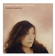 After A Long Spell Of Rain Michiko Yoshino 2nd Album